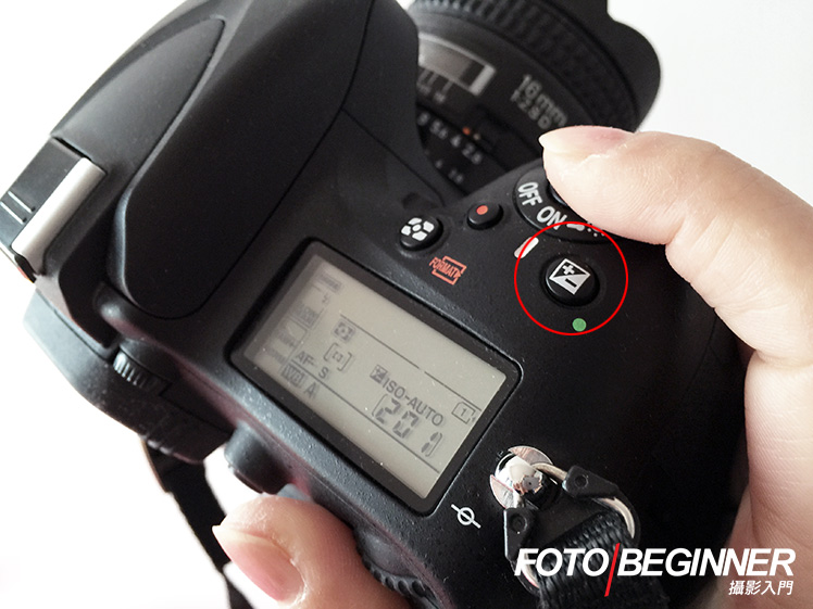 Most cameras will also have a +/- EV exposure compensation button.